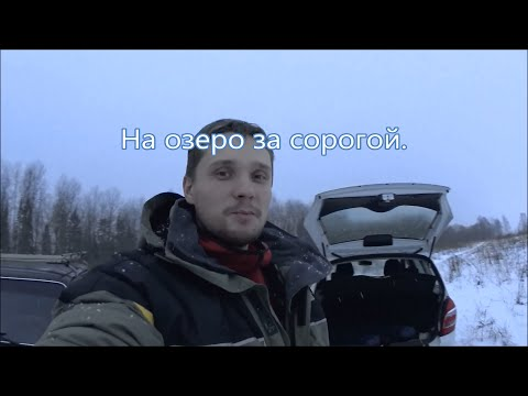 Big Fishing. Выпуск № 25. На озеро за сорогой.