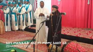 Abune Meleketsedik on using piano in Ethiopian Orthodox Church