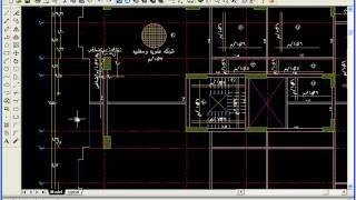 Download 10-Raft 2 - دورة اعداد مهندس تصميم - مهندس أيمن محمد قنديل 3Gp Mp4