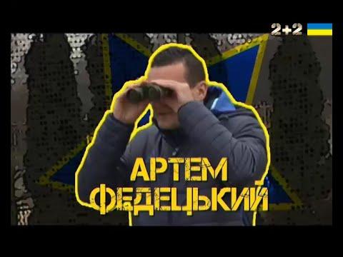 Як збірна України вчилася забивати пенальті крізь бінокль