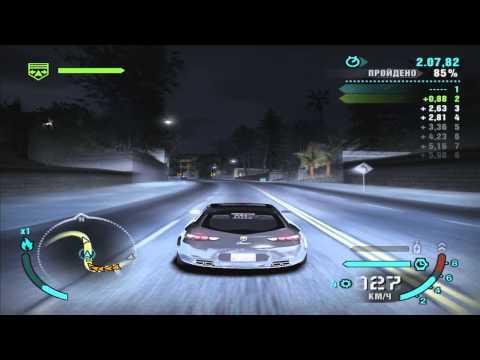 Прохождение Need for Speed: Carbon - #4(1/2) [Это моя территория!]