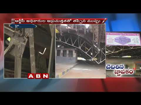 CBS Bus Stand Shed collapsed In Hyderabad | ABN Telugu