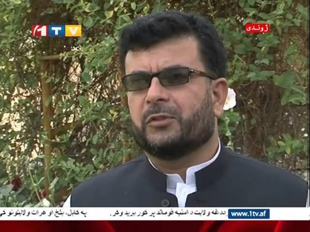 1TV Afghanistan Farsi News 27.07.2014 ?????? ?????