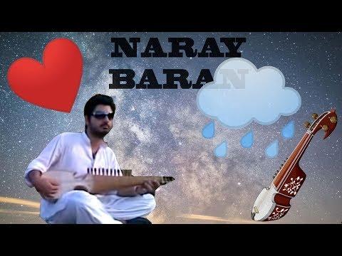 Naray Baran On Rabab By Jon. video