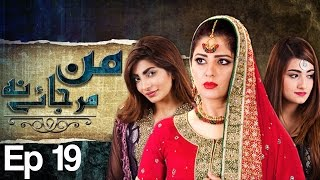 Man Mar Jaye Na Episode 19