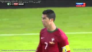 north ireland vs portugal 2-4 (06-09-2013) cristiano ronaldo goal