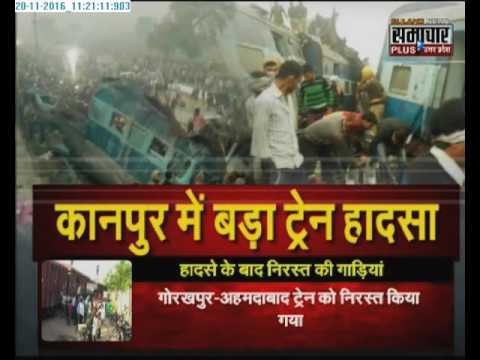 Train Accident Kanpur: Ground Zero Report from Patna-Indore Express derailed spot