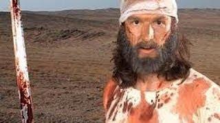 رسول الله  و  چگونگی پیدایش اسلام