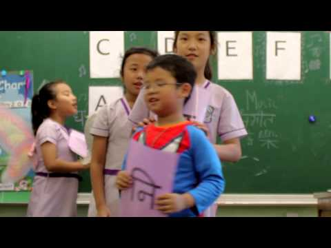 SaReGaMa - Nepali Children Song Video