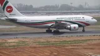 S2-ADK Airbus A310 Biman Taxiing and Takeoff from Hazrat Shahjalal International Airport Dhaka