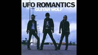 Guitar Wolf - Lightning