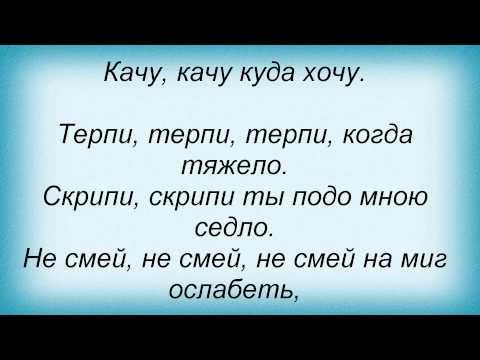 Песни детские - Кручу педали