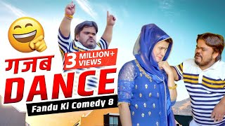 Fundy New Comedy || Episode 7 || Khadu के कारनामे | Fandu | Khusiram | Mahi lakra