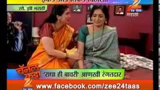 Channel Katta Radha Hi Bavri 1503
