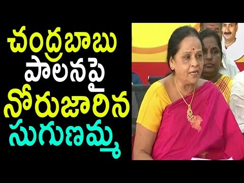 Tirupathi TDP MLA Sugunamma Reveals Facts On Chandrababu No Development In AP  | Cinema Politics