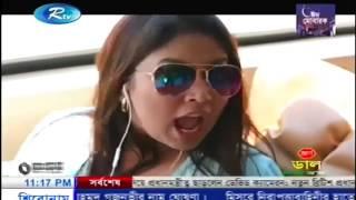 bap beta dewana full.  bangla new natok super hit natok comedy romantic  2016