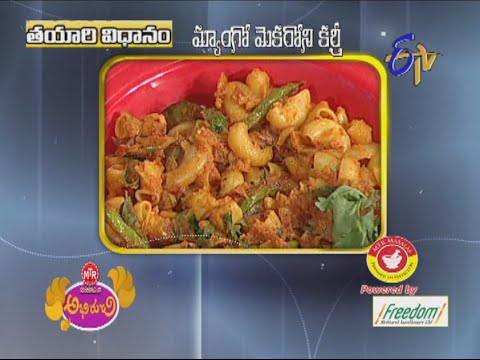Mango Macaroni Curry  - మ్యాం�...