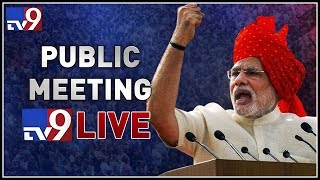 PM Modi addresses public meeting in Ahmedabad LIVE || Gujarat