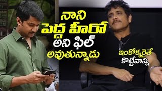 Akkineni Nagarjuna Reveled Bad thing about Nani | Nagarjuna interview | Davadas Movie | Filmylooks