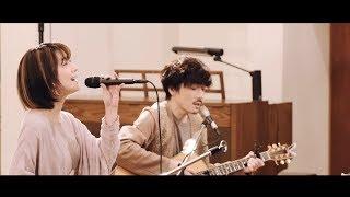 """moumoon - 2018.01.27 九段教会にて行われた「Happy New Year Acoustics!」から""""うたをうたおう""""のライブ映像を公開 thm Music info Clip"""