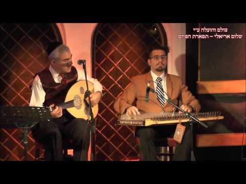 מופע יחודי של פיוטי בבל עיראקי המוסיקאי משה חבושה בבית הקונפדרציה