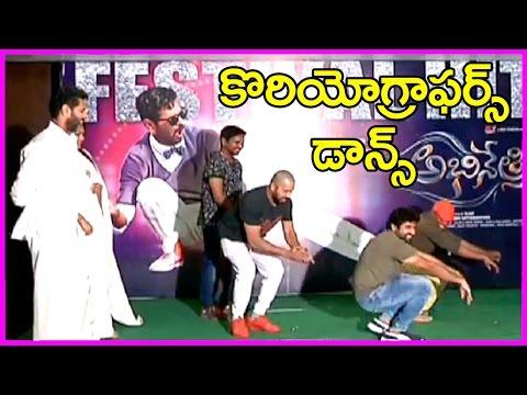 Choreographers Dance Performance | Tribute To Prabhu Deva | Abhinetri Telugu Movie Success Meet thumbnail