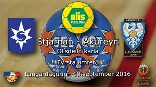 Stjarnan - Akureyri | Olísdeild karla 2016 | 10. sept. 2016 | 1. umferð