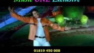 Bangla Movie - Chore Chore Mastuto bhai -  SONG 1