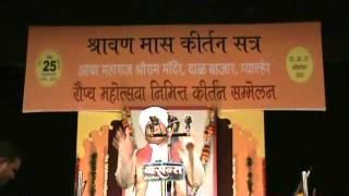 KIRTAN POORV RANG BY BHARAT BUWA RAMDASI