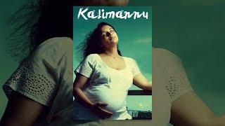 Kalimannu - Kalimannu