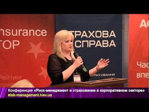 Дарья Рогова. Медстрахование как мотивация персонала