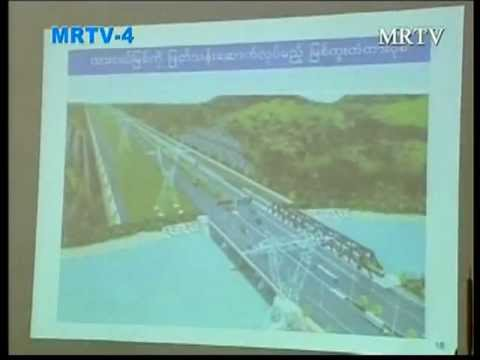 Tavoy Dawei Deep Sea Port Reality Plan, Myanmar