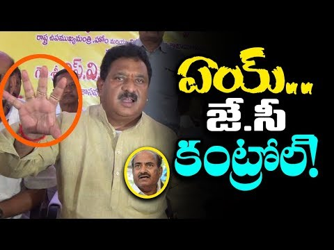 Home Minister Chinarajappa Responds on JC Diwakar Reddy Comments | Political Updates | mana aksharam