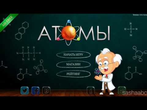 atoms game обзор игры андроид game rewiew android