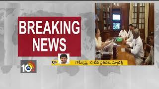 Lok Sabha Speaker Sumitra Mahajan Approval AP YCP MP's Resignation Letters | Delhi