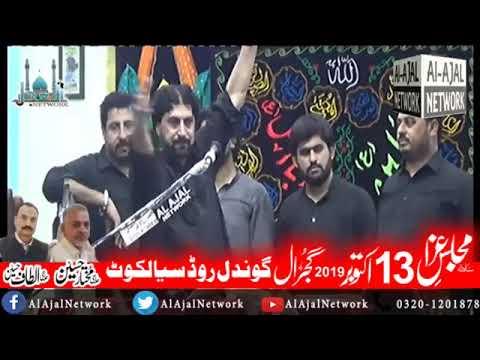 Zakir Syed Mushtaq Hussain Shah 13 Oct 2019 at Gujral,Sialkot