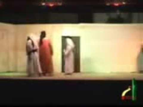 Attack on Imam Ali
