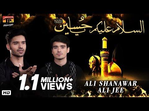 Assalam O Alik Ya Hussain, Ali Shanawar & Ali Jee 2013 14 video