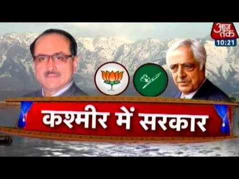Historic Coalition Between PDP And BJP In Jammu & Kashmir (Part 1)