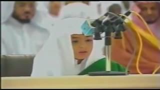 islamik kerat