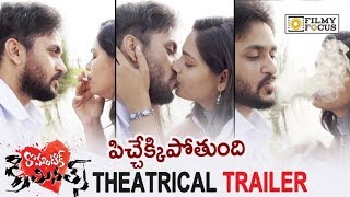 Romantic Criminals Movie Trailer || Manoj Nandan, Vinay.K, Avanthika, Divya Vijju