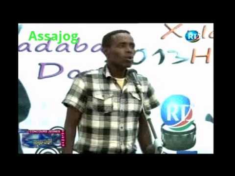 Djibouti: Concours des jeunes talents 18/11/2013