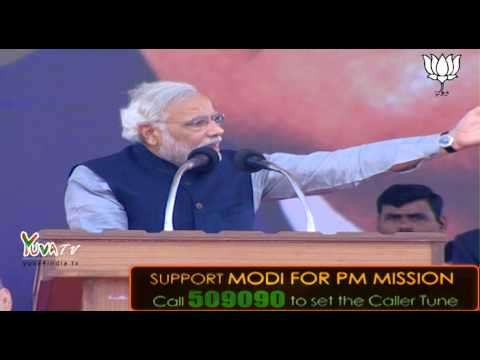 Shri Narendra Modi address Vijay Shankhnad Maha Rally in Lucknow - 2 March 2014 | HD