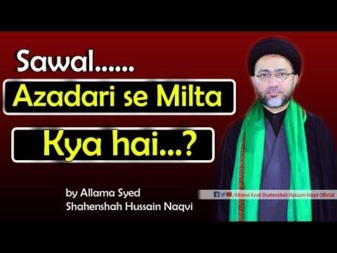 Azadari se Milta kya hen? by Allama Syed Shahenshah Hussain Naqvi