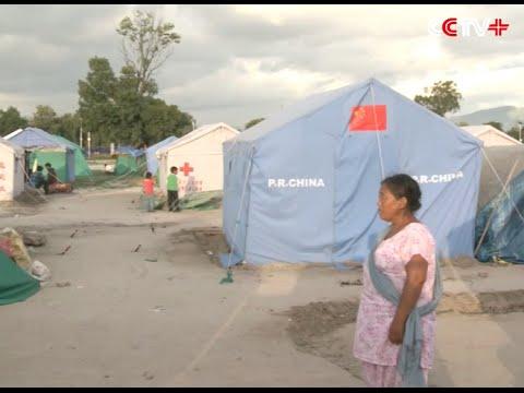 China Donates 483 mln USD to Nepal for Post-quake Reconstruction