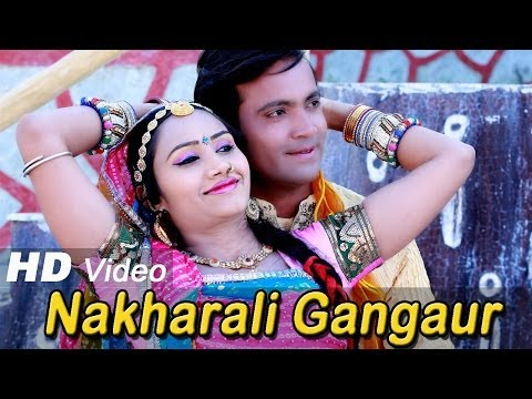 Rajasthani New Songs 2014 | Mhari Nakhrali Gangaur | Popular...
