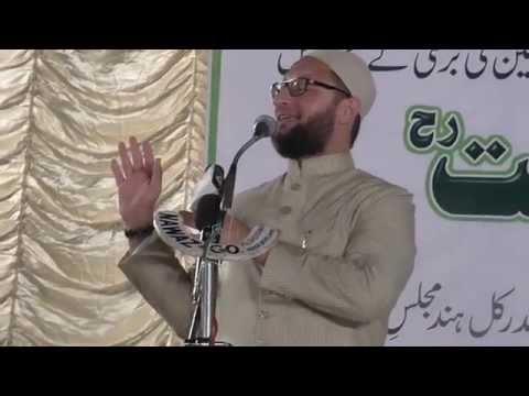 Asad Owaisi warns sholapur Mla shinde against anti Mim remark