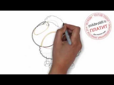 Видео как нарисовать барана карандашом поэтапно