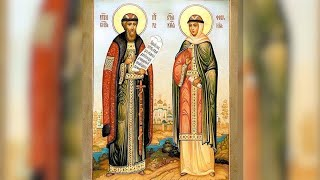 Православный календарь. Святые благоверные князь Петр и княгиня Феврония. 8 июля 2020