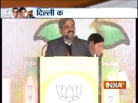 Live: BJP Satish Upadhyay addressing rally in East Delhi